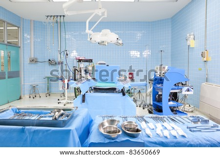 Operating room ready for operation