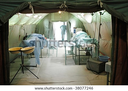 Operation room in a military mobile hospital