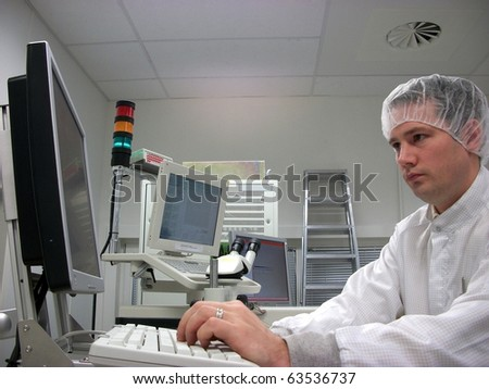 Operator of the measuring station - stock photo