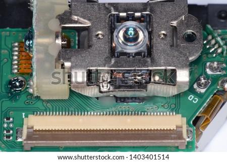 Optical disc laser reading lens #1403401514