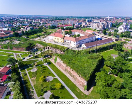 Oradea fortress as seen from a above Сток-фото ©