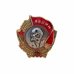 Order of Lenin - Model of the Order of the USSR, isolated on a white surface. May 9 Victory Day. Translation of Russian inscriptions: Lenin.