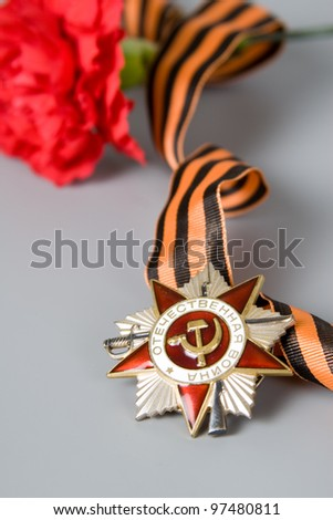 Order of the Patriotic War in St. George's Ribbon  on a gray background