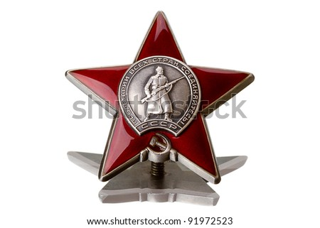 Order of the Red Star with reflection isolated on white background