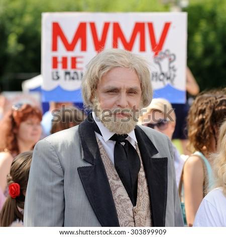 Orel, Russia, August 01, 2015: Mumu Fest, Turgenev\'s story art-festival, Turgenev (actor)