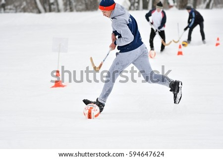 Orenburg, Russia-January 26, 2017 year: students play in the winter games, dedicated to Day students #594647624