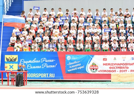 "Orenburg, Russia - May 28, 2017 year: The boys play football in the preliminary games football festival ""Lokobol-2017"""