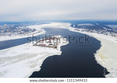 Oreshek castle near Shlisselburg, Russia in winter morning, aerial view #1311349433