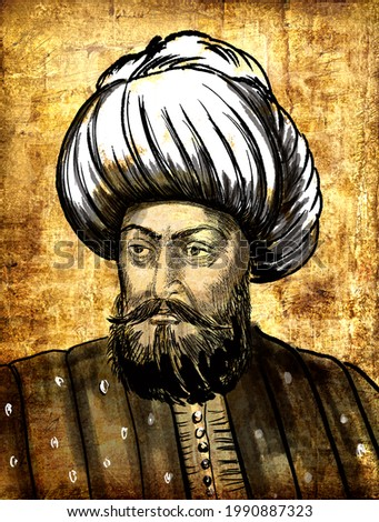 Orhan, also called Orhan Gazi, Orhan also spelled Orkhan, (born 1288—died 1360), the second ruler of the Ottoman dynasty, which had been founded by his father, Osman I.