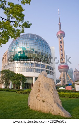 Orient Pearl Tower, Pudong District, Shanghai, China - stock photo