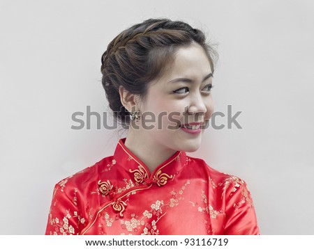 Oriental beauty looking  on white background.
