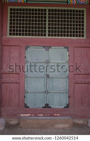Oriental door design #1260042514