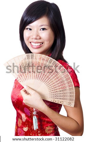 Oriental girl with chinese traditional dress cheongsam and chinese fan