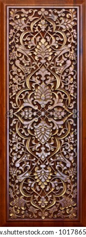 Oriental ornaments carved, wooden.