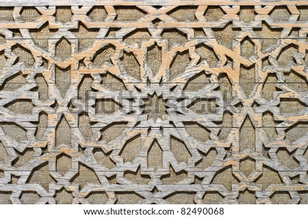... free wood carving patterns click on image to download your free