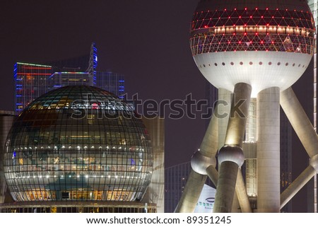 Oriental Pearl TV-Tower, Shanghai - stock photo