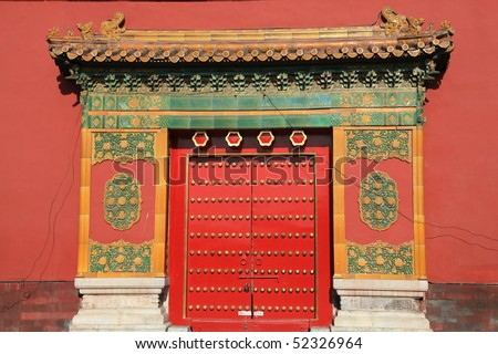 oriental red gate inside Beijing Forbidden City, China - stock photo