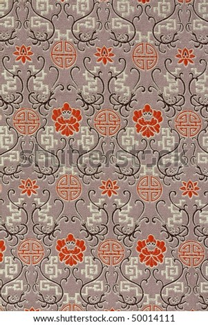 ANTIQUE ORIENTAL CARPET TEXTILES | ANTIQUES CENTER