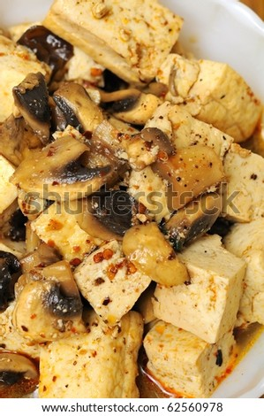 Oriental style spicy bean curd dish. Suitable for food and beverage, healthy lifestyle, and diet and nutrition.