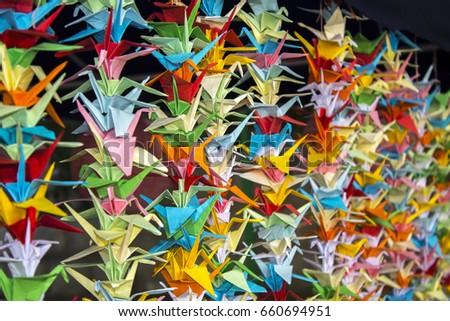 origami #660694951