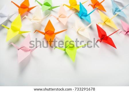 Origami. #733291678