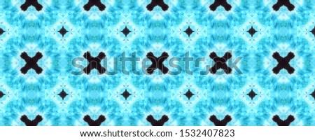 Original Tile Template.  Majolica Tiles Print. Ogee Geo Border. Light Seamless Mexican Mosaic Design. Spring Floral Print. Majolica Tiles Print. Majolica Tiles Print.