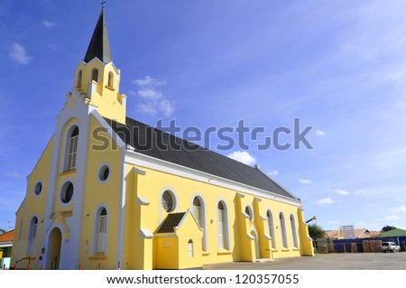 Originally built in 1776, the Santa Ana Church is known for its hand-carved oak altar in a Neo-Gothic style. Noord Aruba Island