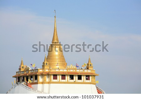Ornament: remote landscape of Thailand's gold pagoda landmark, Golden Mount, at Wat Sraket in Bangkok