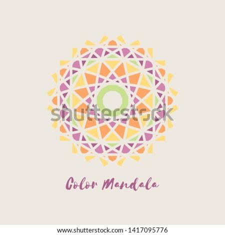 Ornamental color card with mandala. Mosaic geometric decorative element. Decorative background
