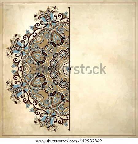 Ornamental floral circle pattern with place for your text, in grunge background. Raster version