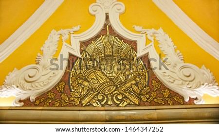 Ornamentation inside the Moscow subway, Russia #1464347252