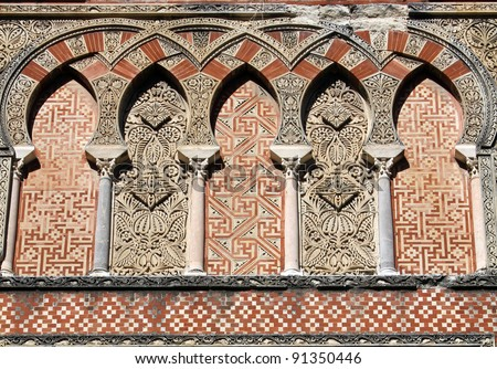 Ornamentation of a door of the mosque in Cordoba - Spain