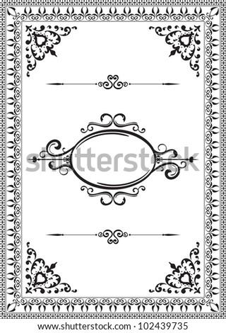 Ornate background on white