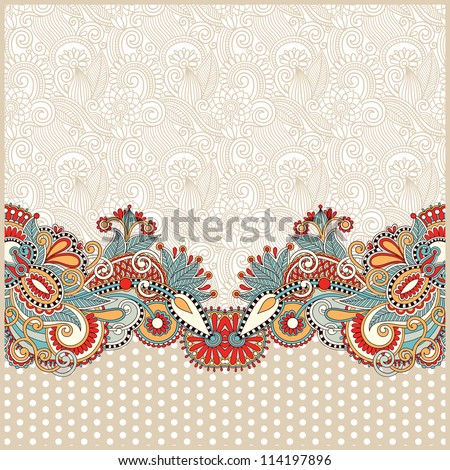 ornate card announcement . Raster version