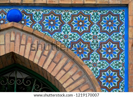 Ornate Colorful Architecture Details in Granada, Spain