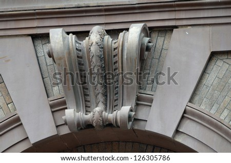 Ornate Decorated Keystone Architectural Detail