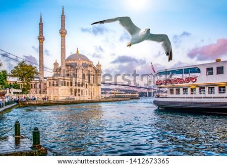 Photo of  Ortakoy mosque and Bosphorus bridge, Istanbul, Turkey