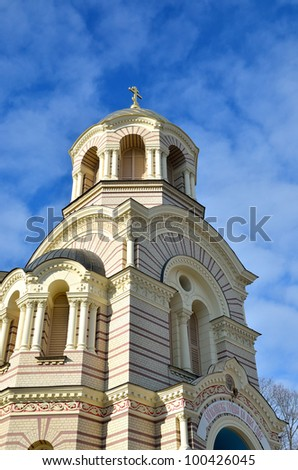 Orthodox cathedral in Riga, Latvia