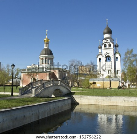 Orthodox cathedrals - Resurrection of Jesus Christ and Uspenskiy (Assumption) cathedrals in architecture-historical ensemble \
