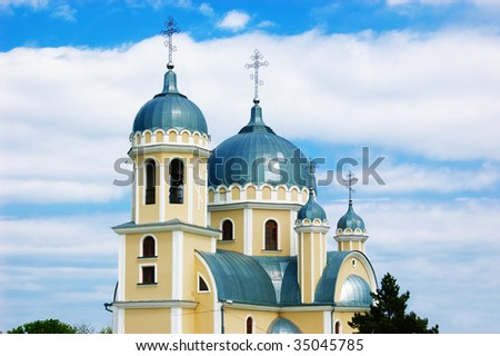 Orthodox christian church over deep blue sky