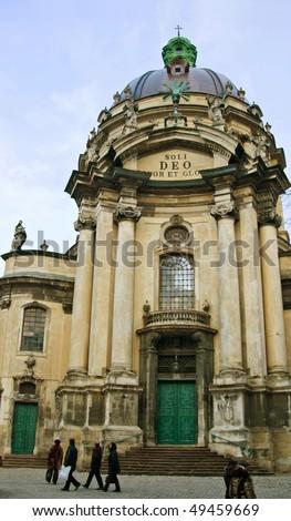 Orthodox church in old Lviv, Ukraine