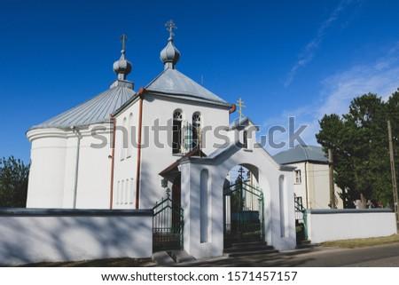 Orthodox church in Siemianowka village Zdjęcia stock ©
