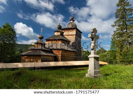 Orthodox church in Wolowiec in  Low Beskid (Beskid Niski) in Poland. Historic, Lemko wooden architecture. Zdjęcia stock ©
