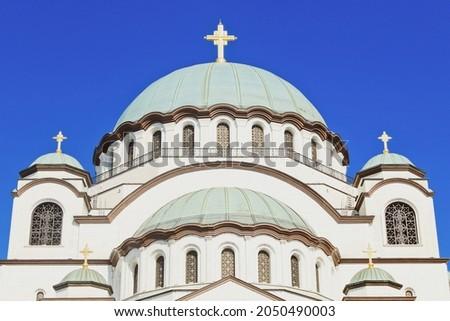 Orthodox Church of Saint Sava in Belgrade Stok fotoğraf ©