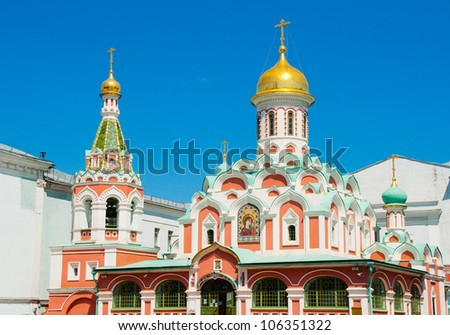 Orthodox church on Red Square in Moscow, Russia