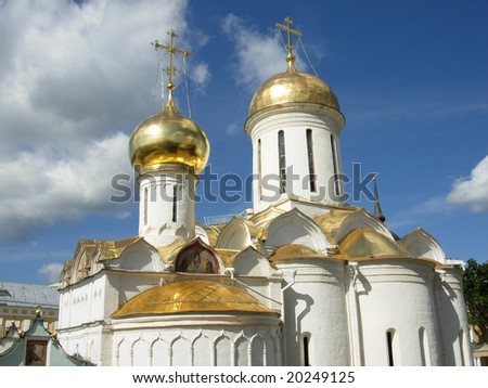 Orthodox Church with Golden Domes (Part 2)