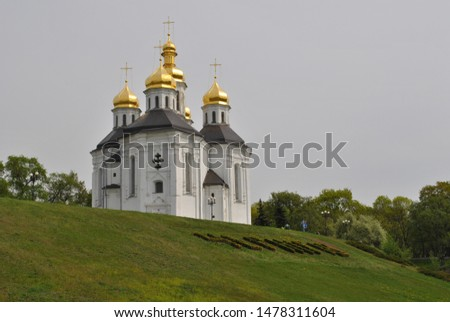 Orthodox churches and churches in Ukraine #1478311604