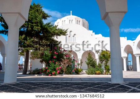 Orthodox Metropolitan Cathedral of Thira, Santorini island, Greece #1347684512
