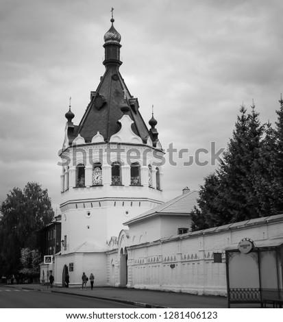 Orthodoxy monastery in russian town Kostroma Stockfoto ©
