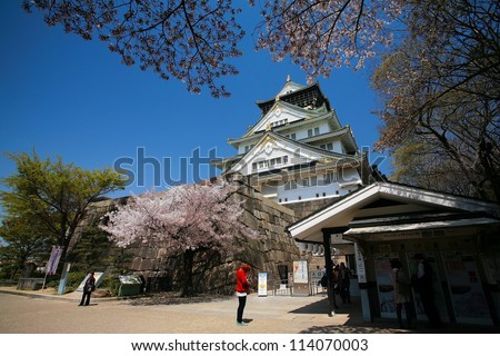 OSAKA-APR 13: Main entrance with cherry blossom of Osaka castle on April 13, 2011 in Osaka, Japan. This castle, founded in 1583, is covered by secondary citadels, gates, turrets, stone walls and moat.